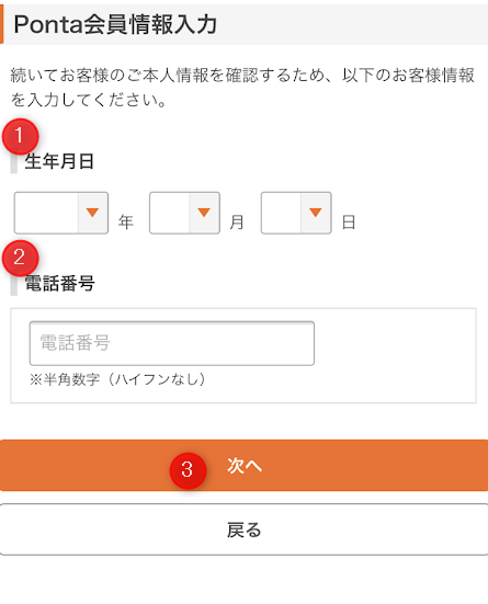 f:id:syouwa64:20200528115900p:plain