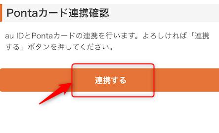 f:id:syouwa64:20200528115952p:plain