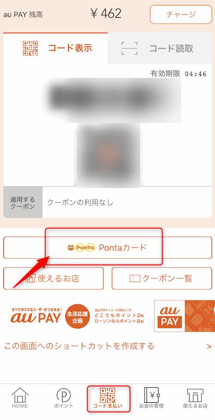 f:id:syouwa64:20200528122228p:plain
