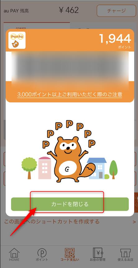 f:id:syouwa64:20200528122233p:plain