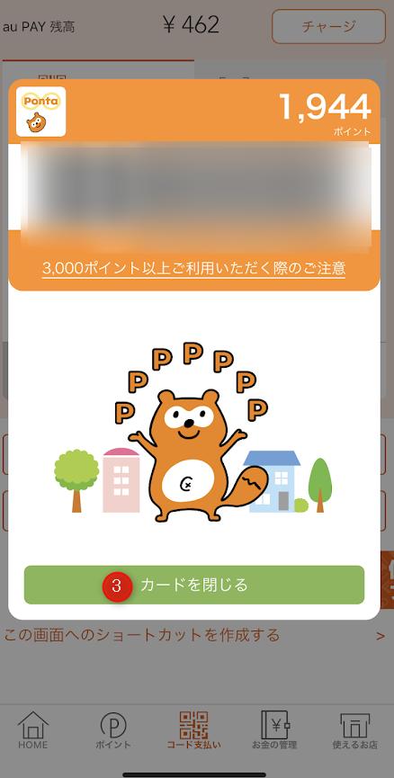 f:id:syouwa64:20200528124634p:plain