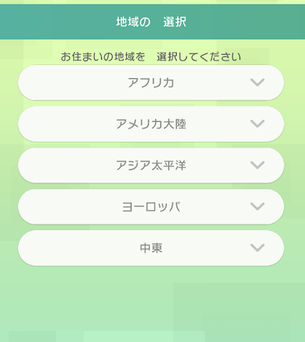 f:id:syouwa64:20200607093822p:plain