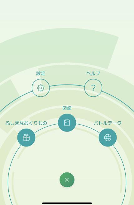 f:id:syouwa64:20200607095552p:plain