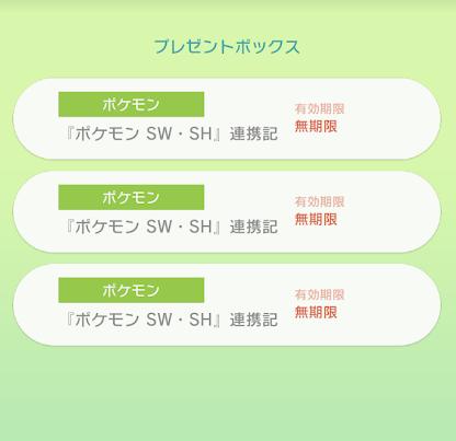 f:id:syouwa64:20200607095638p:plain