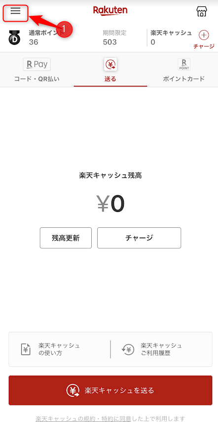 f:id:syouwa64:20200616145141p:plain