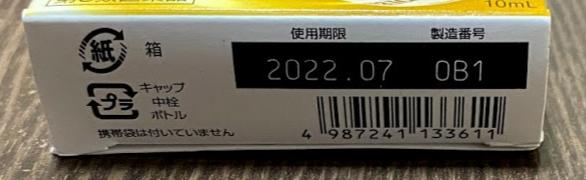 f:id:syouwa64:20200709140301p:plain