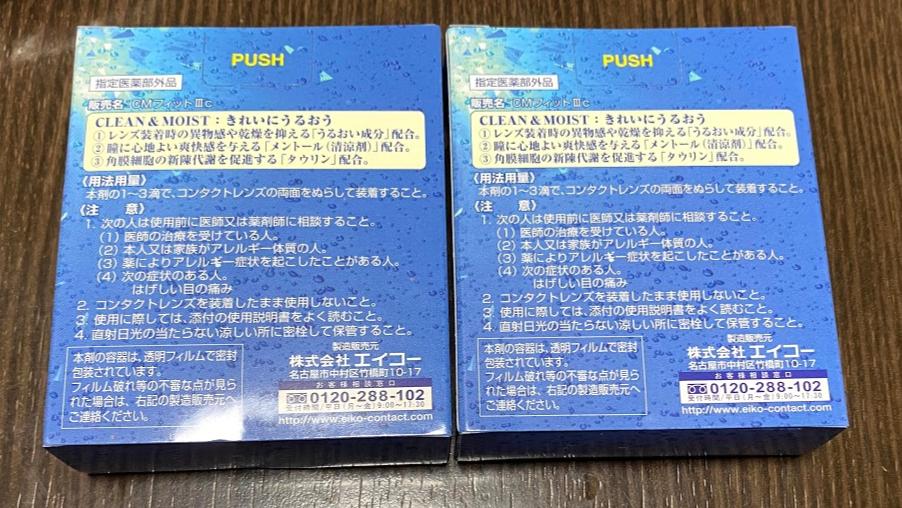 f:id:syouwa64:20200711153608p:plain