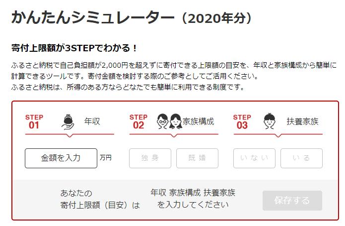 f:id:syouwa64:20200719232951p:plain