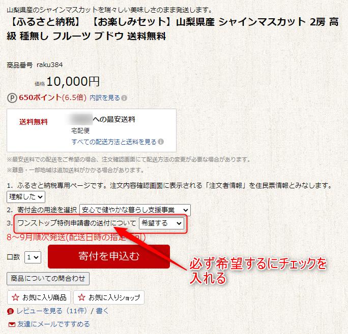 f:id:syouwa64:20200720005426p:plain