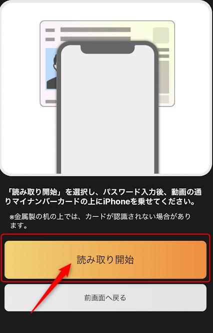 f:id:syouwa64:20200818174814p:plain