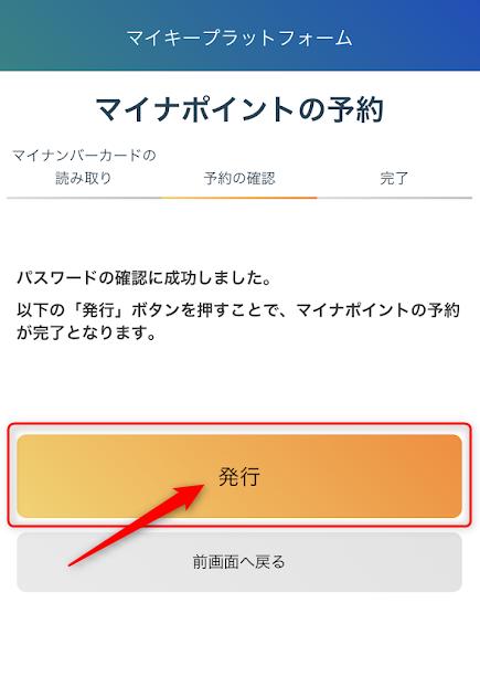 f:id:syouwa64:20200818174843p:plain