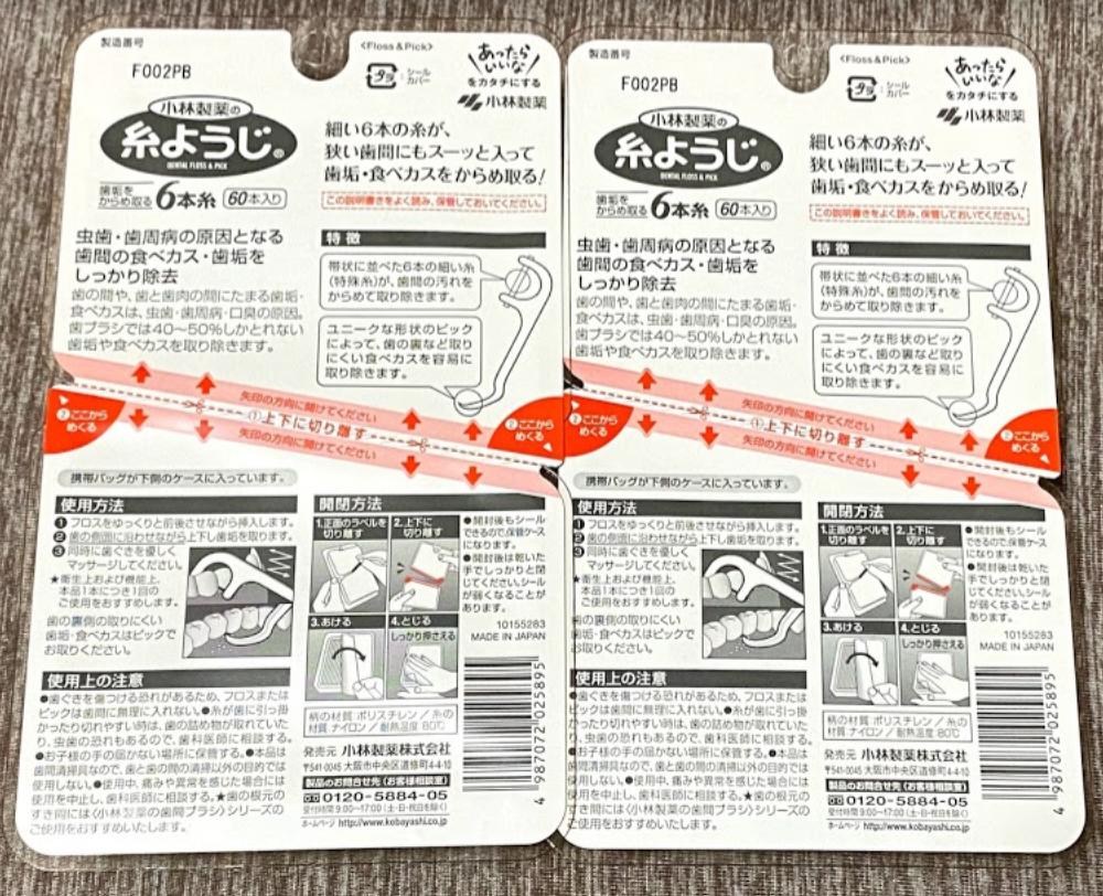 f:id:syouwa64:20200820163838p:plain