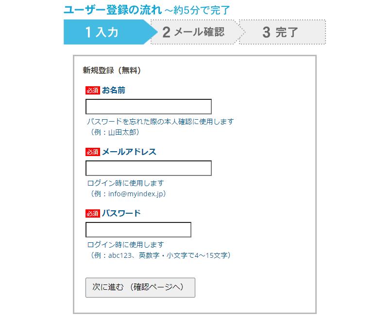 f:id:syouwa64:20200823141739p:plain