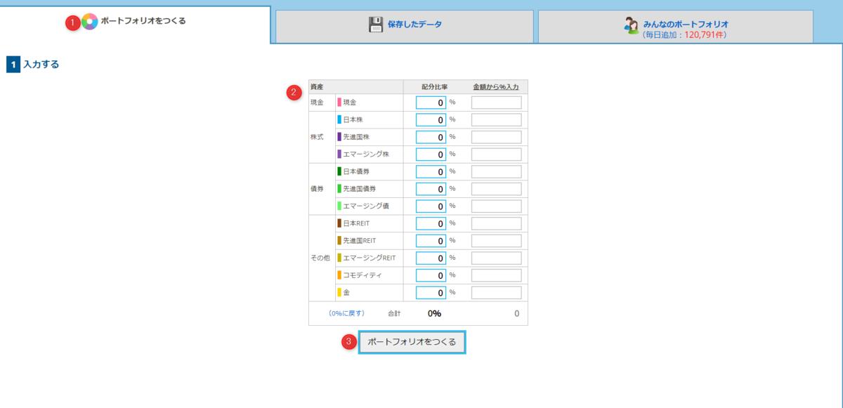 f:id:syouwa64:20200823141943p:plain