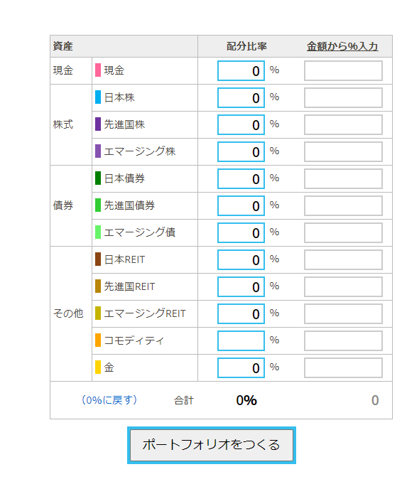 f:id:syouwa64:20200823142402p:plain