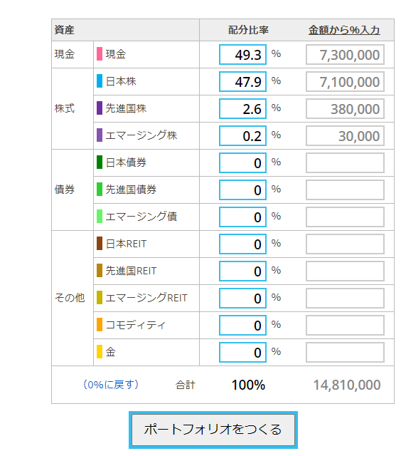 f:id:syouwa64:20200823142407p:plain