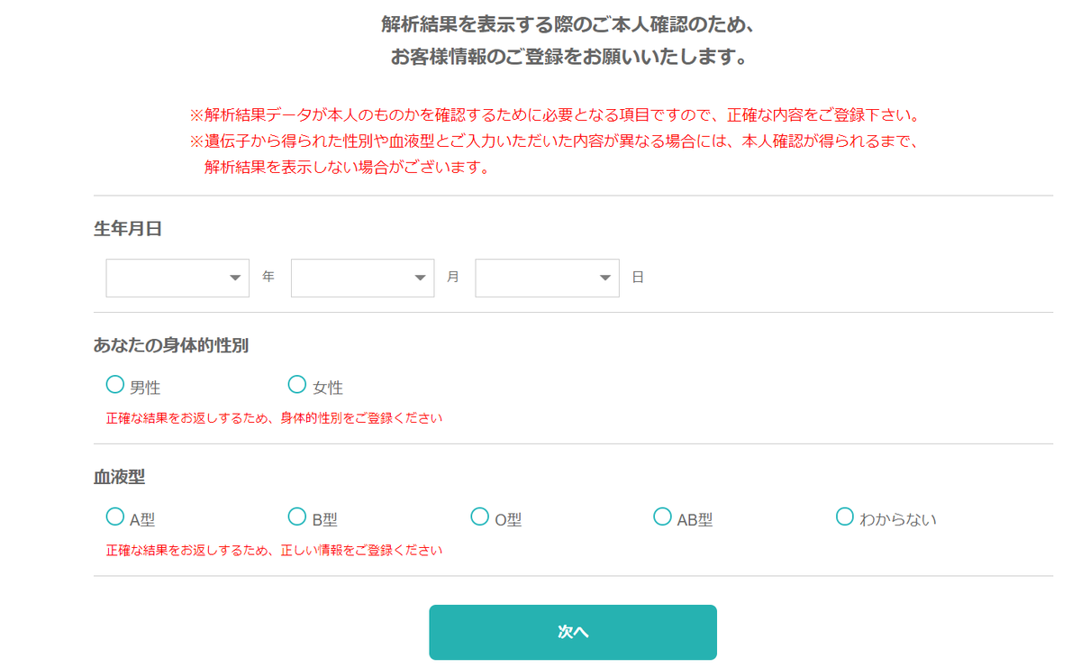 f:id:syouwa64:20200831142338p:plain