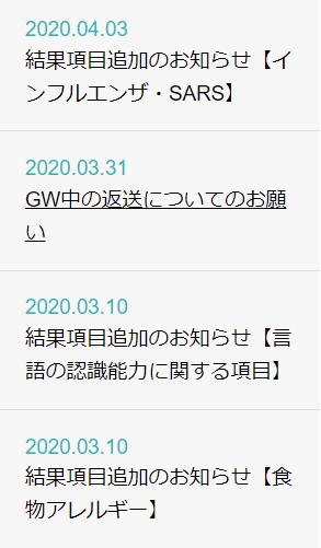 f:id:syouwa64:20200831165308p:plain