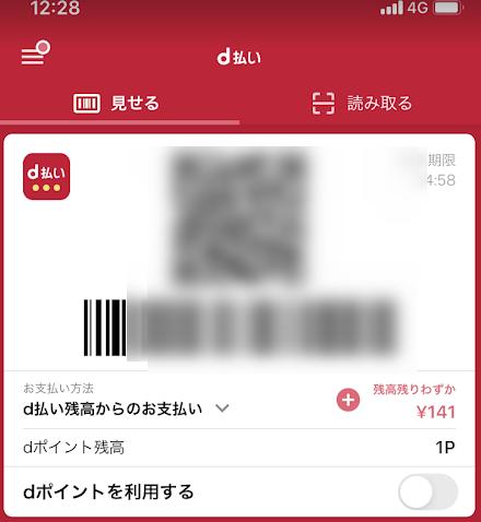 f:id:syouwa64:20200906090855p:plain