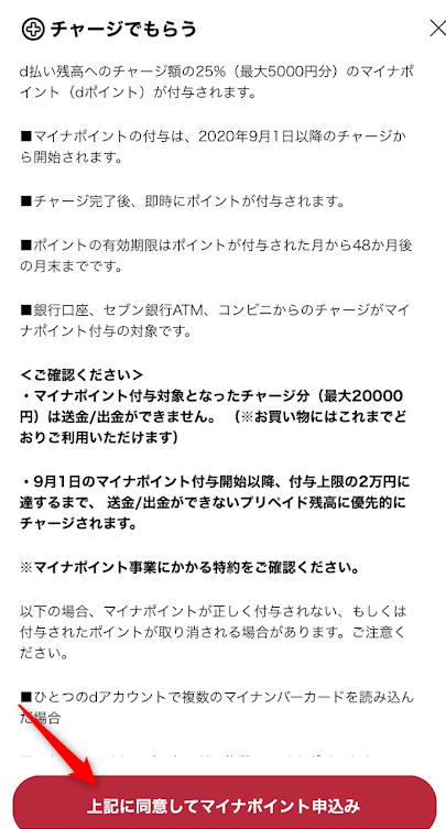 f:id:syouwa64:20200906095806p:plain