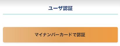 f:id:syouwa64:20200906095846p:plain