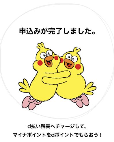 f:id:syouwa64:20200910122555p:plain