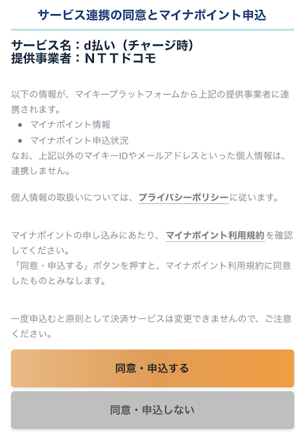 f:id:syouwa64:20200910122859p:plain