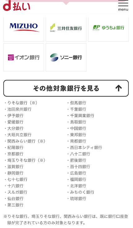 f:id:syouwa64:20200910123029p:plain