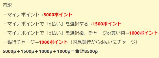 f:id:syouwa64:20200910124742p:plain