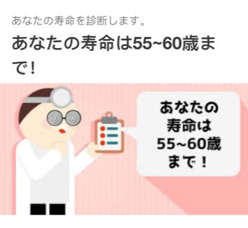 f:id:syouyudango:20200218090620p:plain