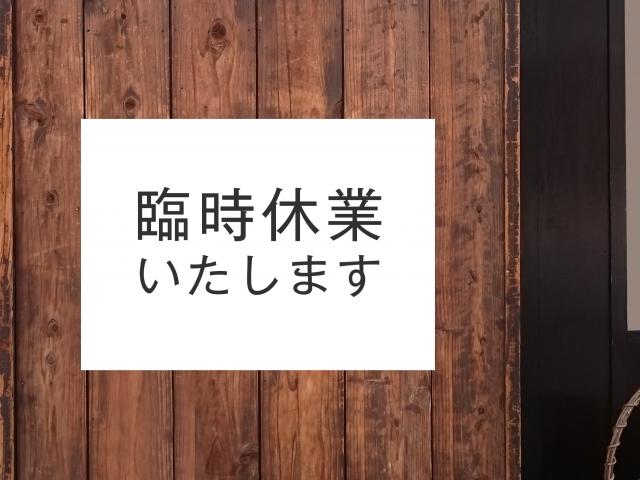 f:id:syouyudango:20200408170649j:plain