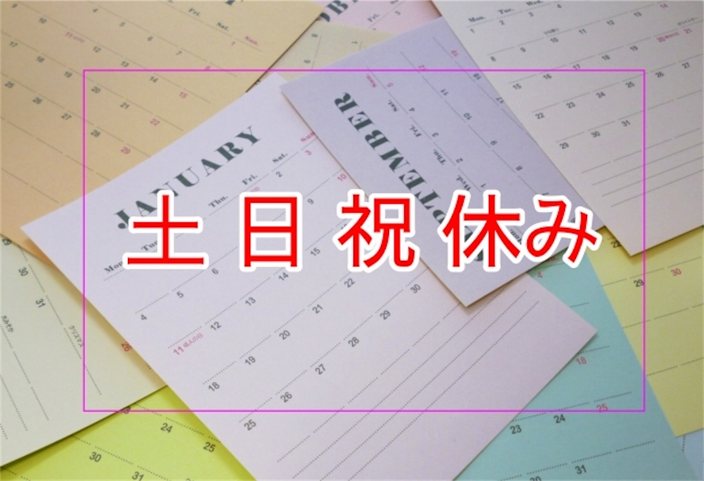 f:id:syouyudango:20210412191333j:image