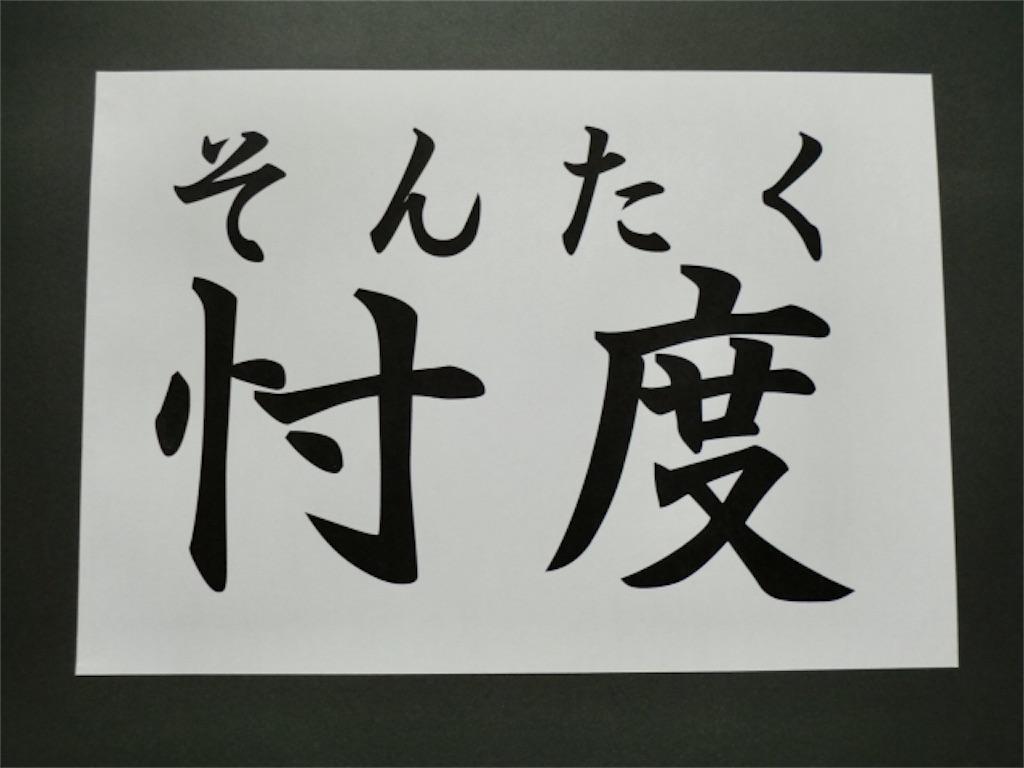 f:id:syouyudango:20210428180745j:image