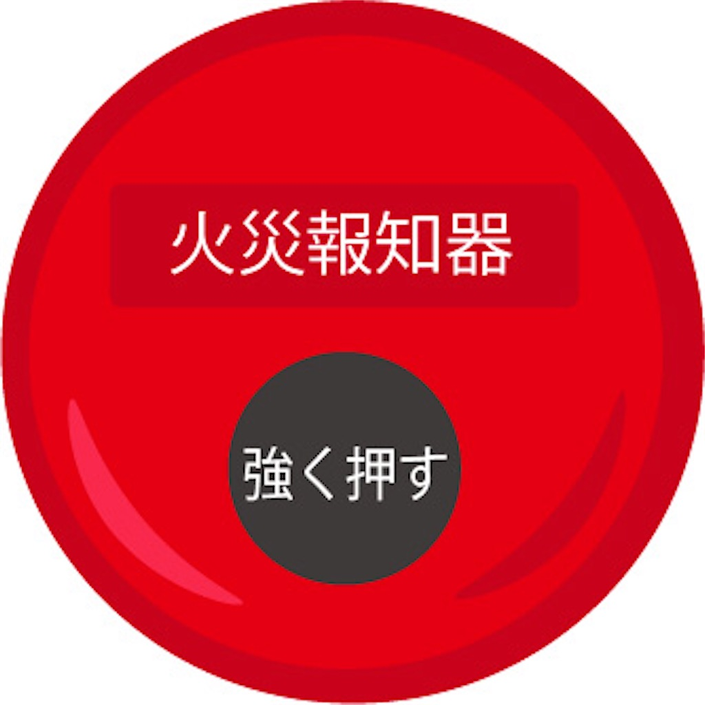 f:id:syouyudango:20210527172851j:image