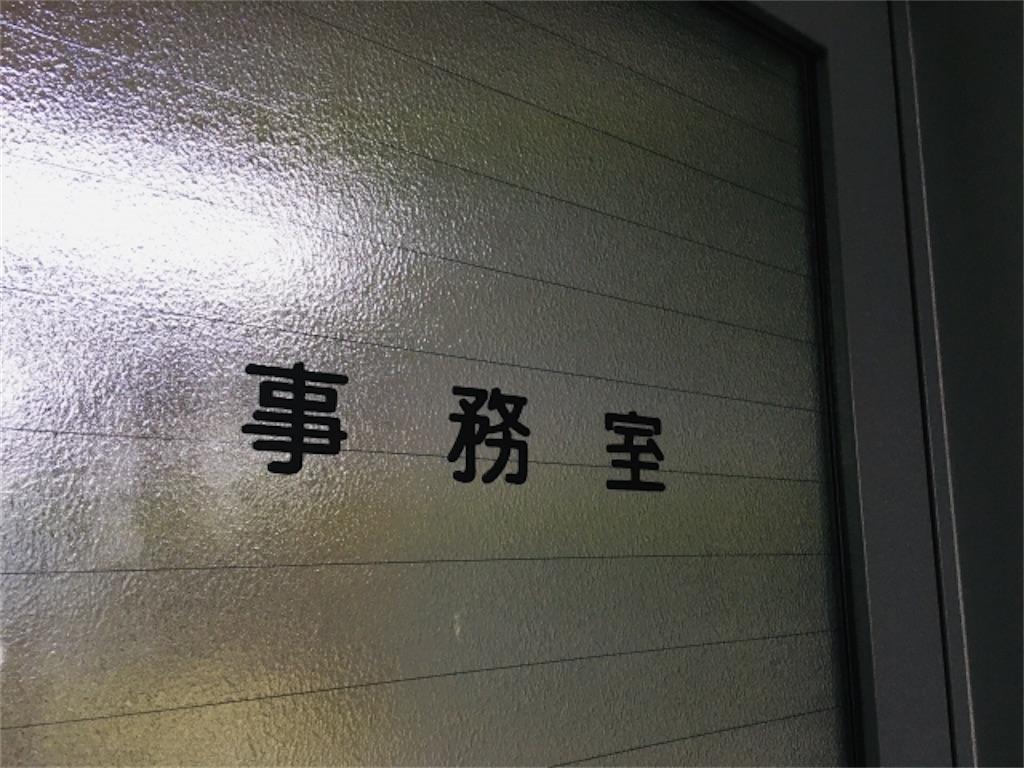 f:id:syouyudango:20210618054633j:image