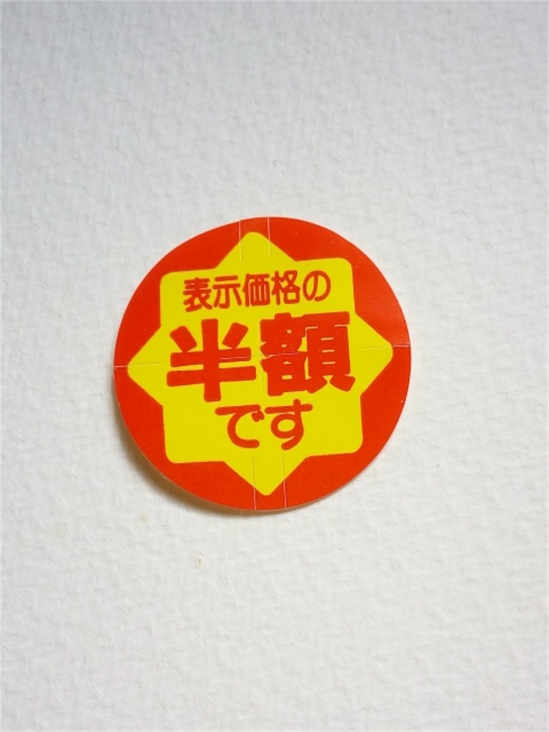 f:id:syouyudango:20210706175437j:image