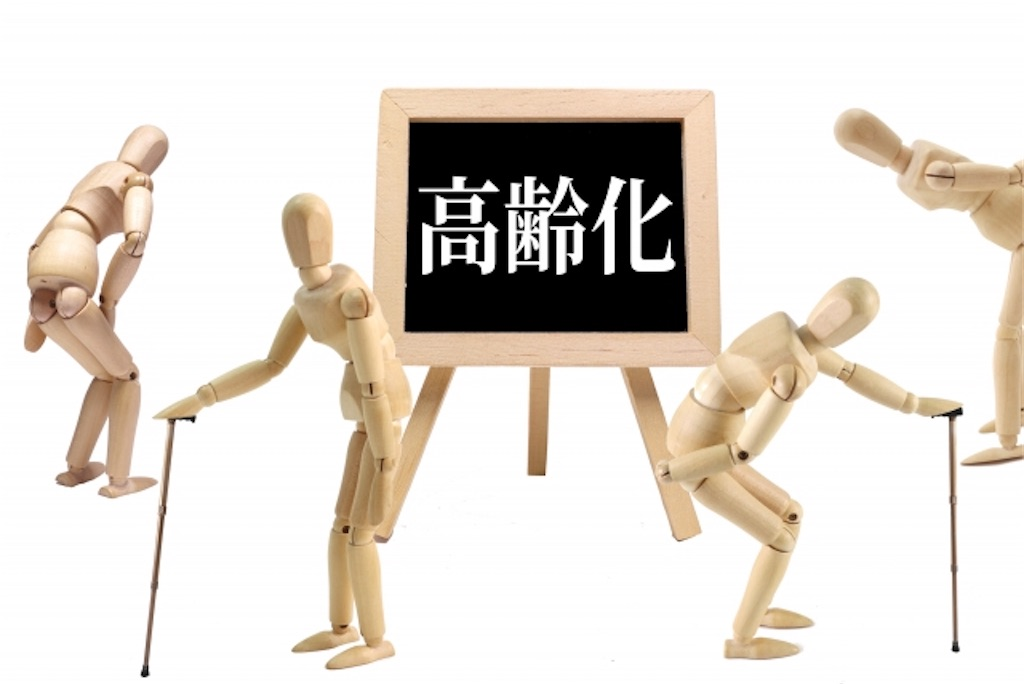 f:id:syouyudango:20210725123156j:image