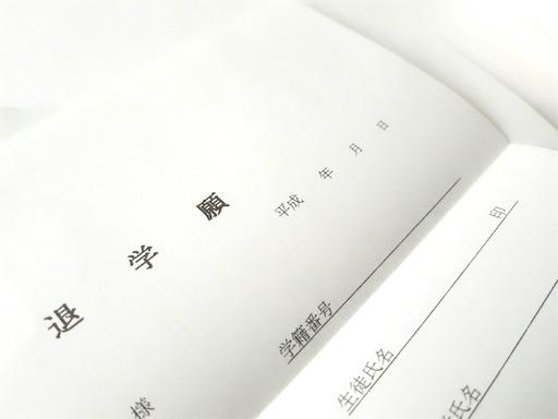 f:id:syouyudango:20211016151101j:image