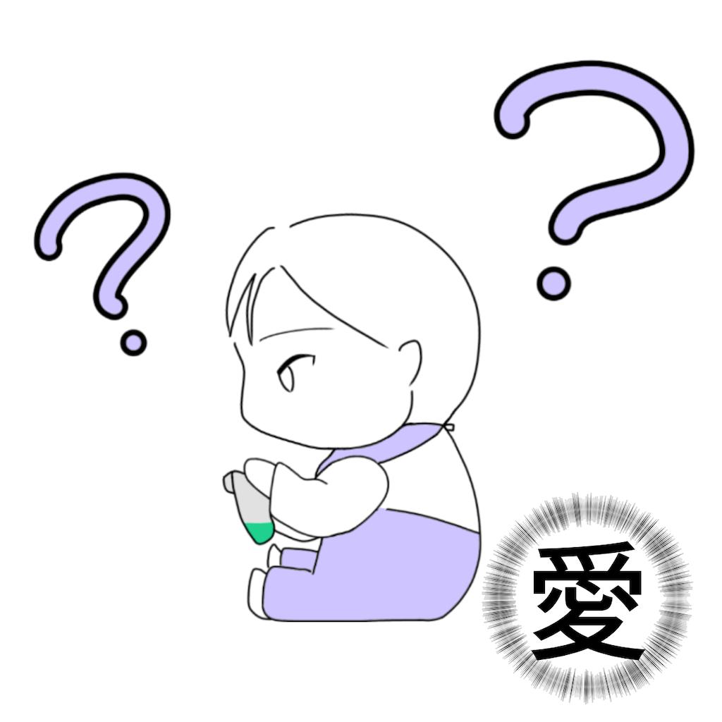 f:id:syrup0215:20210310203514p:image