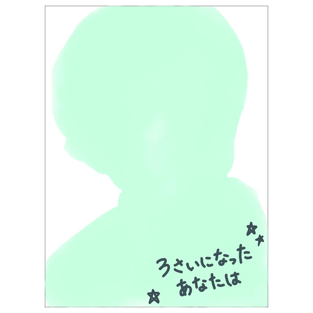 f:id:syrup0215:20210331132426p:image