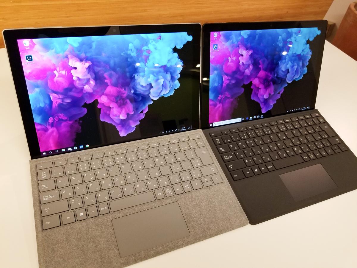 Surface Pro 2017(シルバー)とSurface Pro 6(ブラック)