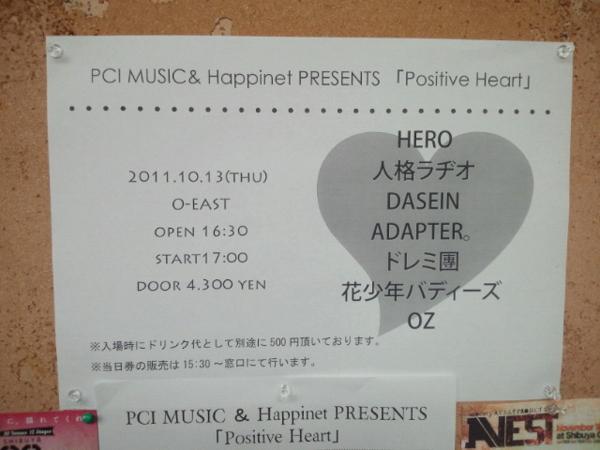 PCI MUSIC & Happinet PRESENTS ...