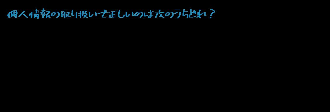 f:id:sys_wwwave:20210629091628p:plain
