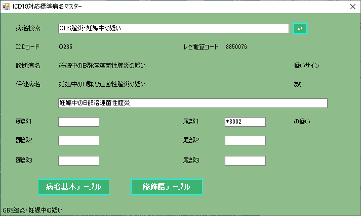 f:id:syskobo:20200114180132p:plain