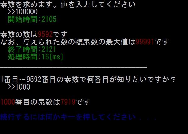f:id:systemyusan:20160614002001j:plain