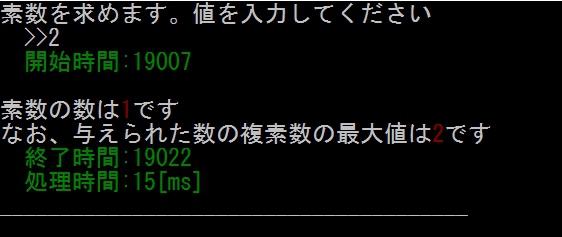 f:id:systemyusan:20160614002753j:plain