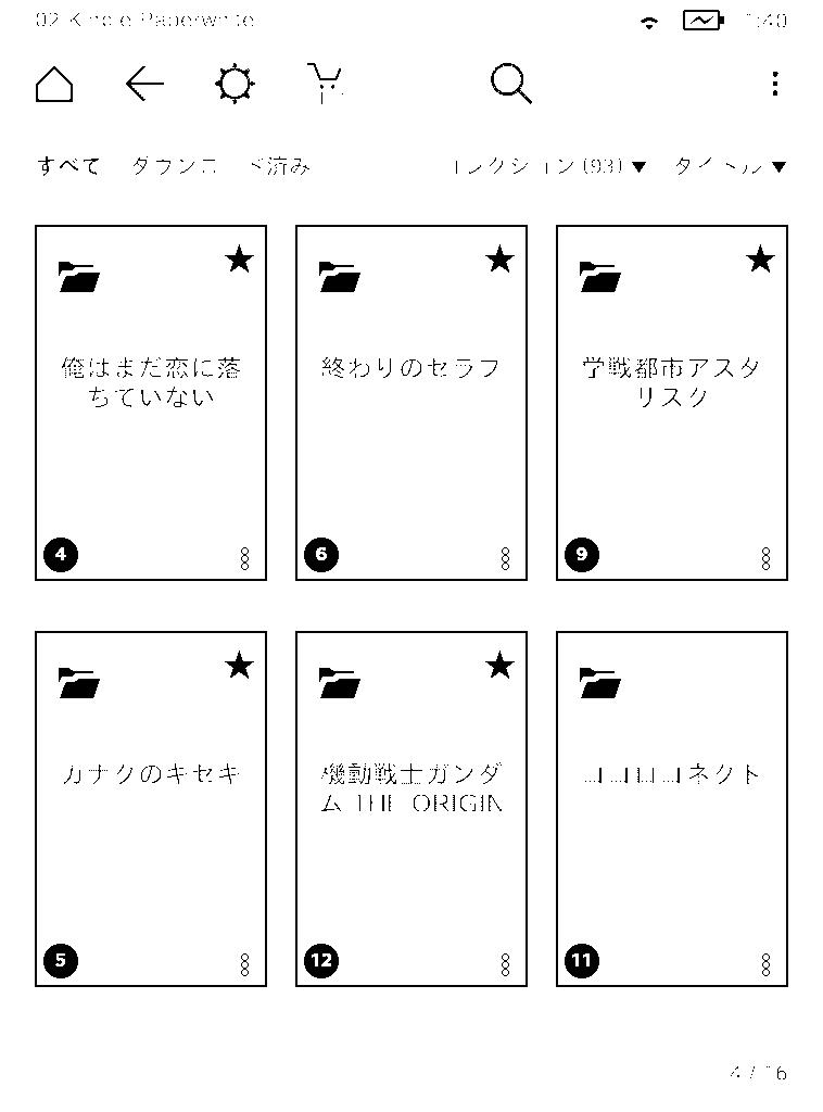 f:id:sytkm:20170212031342p:plain:w300