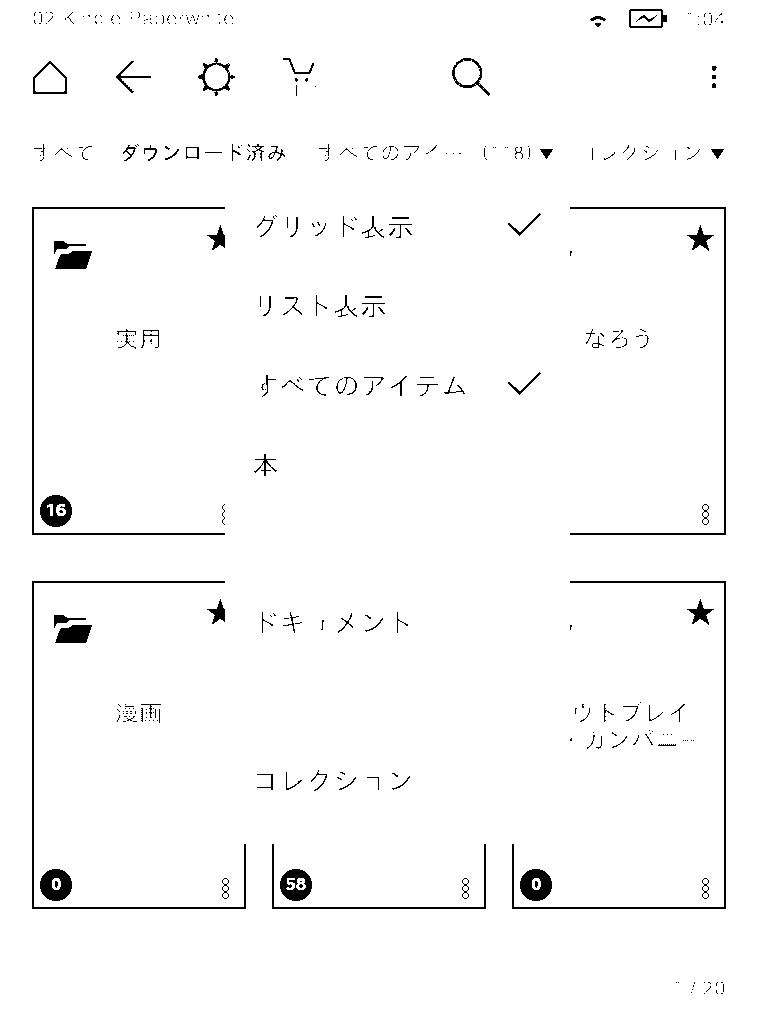 f:id:sytkm:20170212031849p:plain:w300