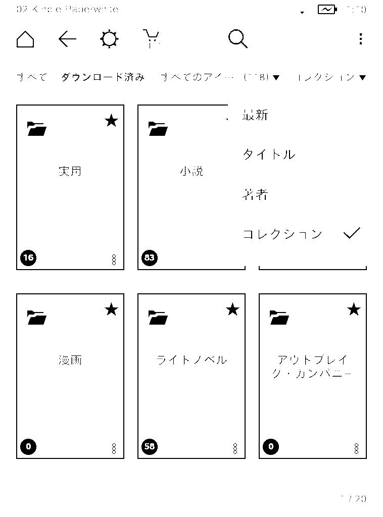 f:id:sytkm:20170212031853p:plain:w300