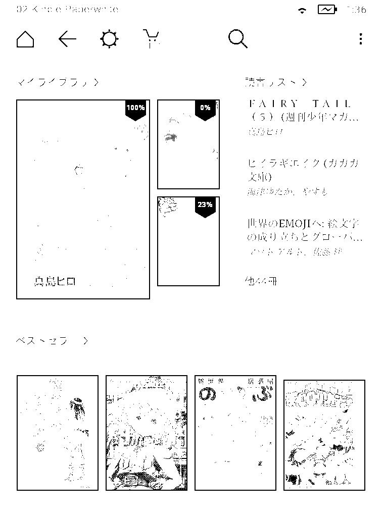 f:id:sytkm:20170212035644p:plain:w300